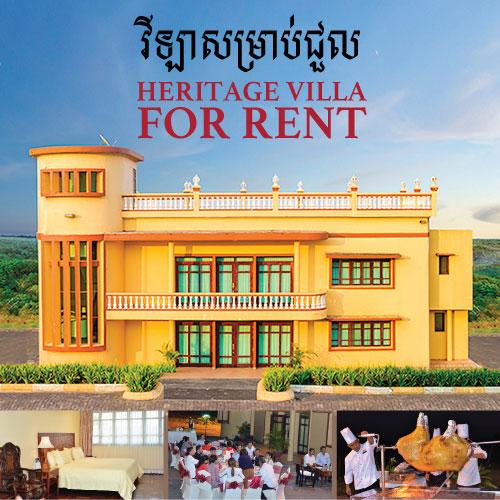 Heritage Villa for Rent