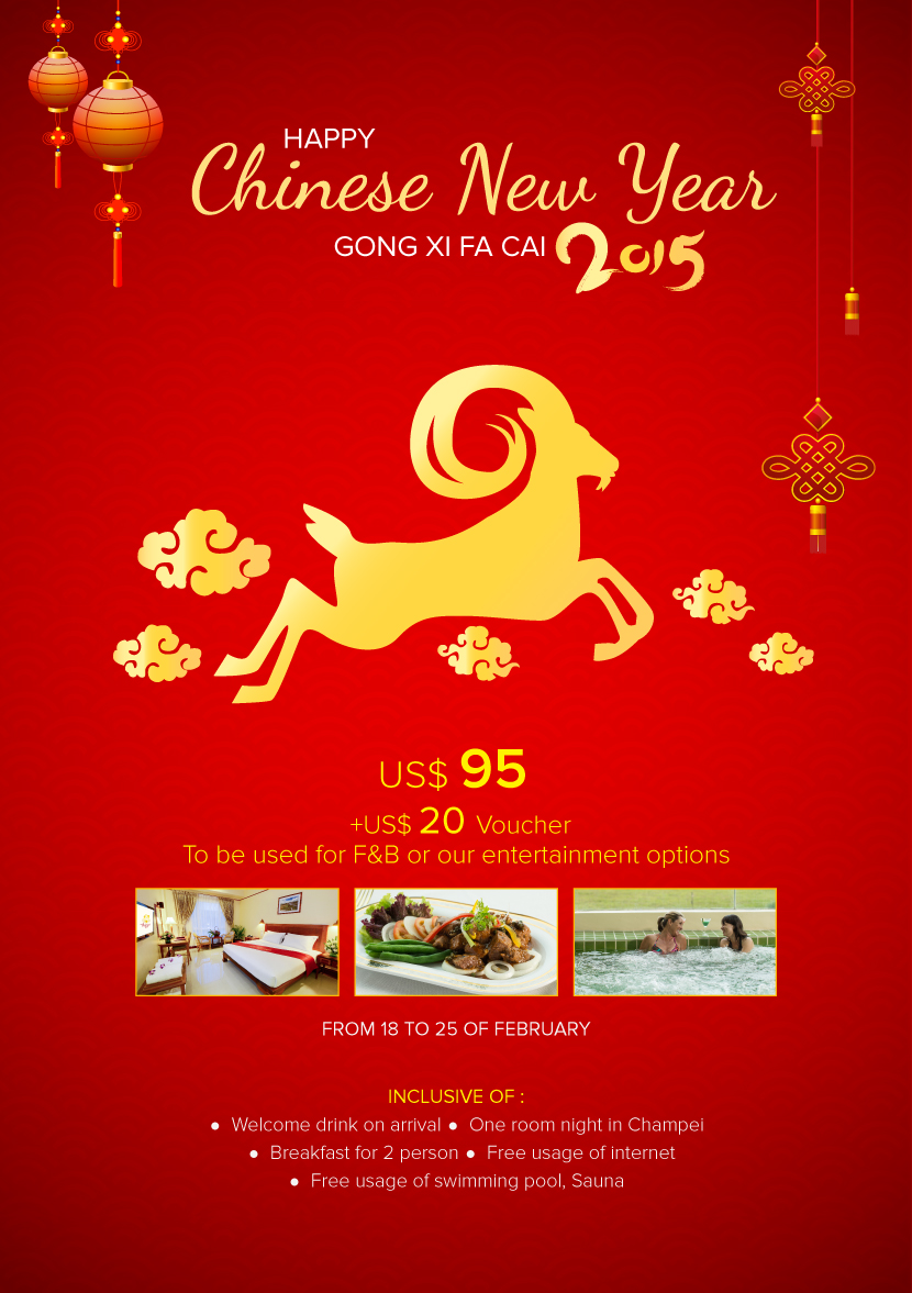 happy chinese new year 2015 - When Is Chinese New Year 2015